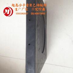 超高分子量聚乙烯支腿墊板