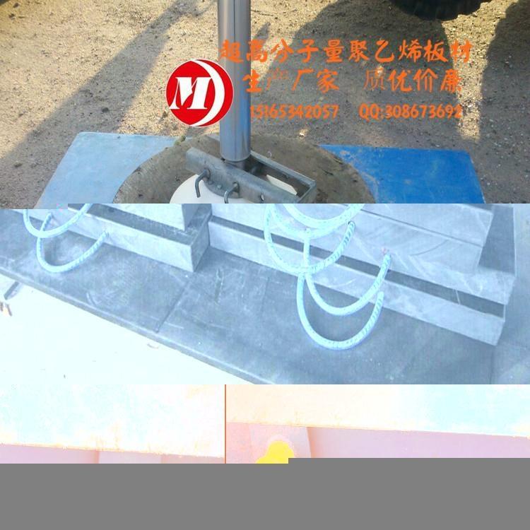 超高分子量聚乙烯支腿墊板 2