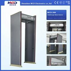 MCD-300安檢門
