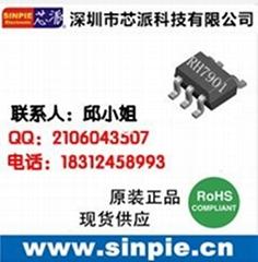 代理RH7902融和微系列USB智能识别IC(深圳总代理)