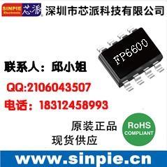 支持苹果APPLE快充协议 QC2.0快充芯片