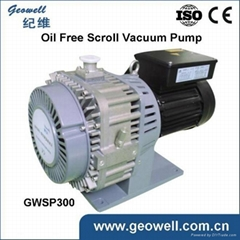 noise-less good vacuum pressure oil free scroll vacuum pump GWSP300