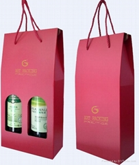 Wine packaging box,paper wine box