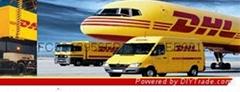 敦豪DHL国际物流