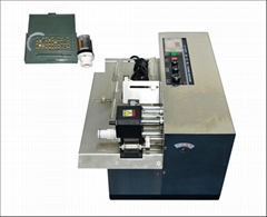 HZ 380 TYPE satin ribbon printing machine use in food stuff industry