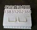 鑫達模具定製塑料彩磚模具 2