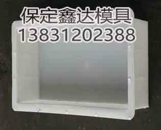 鑫達模具定製塑料彩磚模具 1