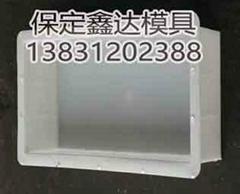 鑫達模具定製塑料彩磚模具
