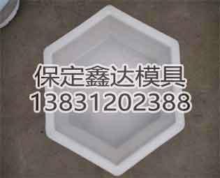 鑫達模具供應水利護坡模具 1