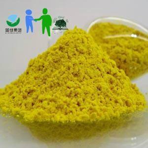 Sodium 2, 4 dinitrophenolate 1