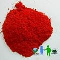 Sodium o-nitrophenolate