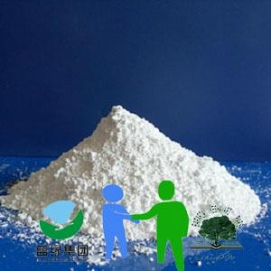 3—Indolebutyric acid (IBA) 1