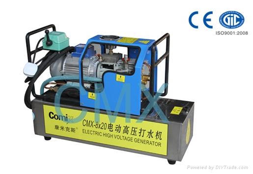 COMIX Conveyor Belt Vulcanizing Machine 3