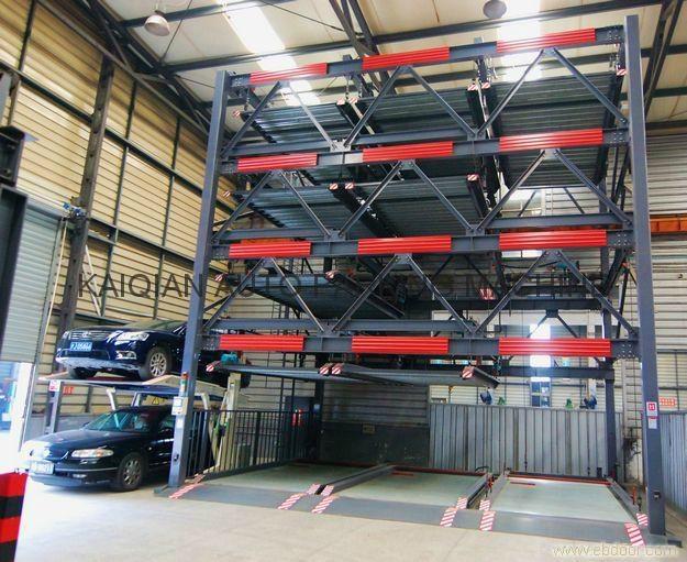Lift  parking system