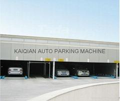 KQLS Pit Lift-sliding Mechanical Car Parking System