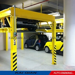 High quality KQLS Four post mini lifting double parking car lift