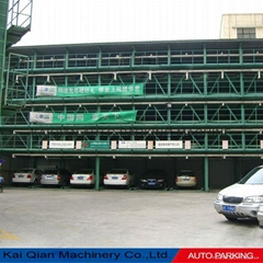 Multi-layer KQLS lift sliding smart mechanical car parking system