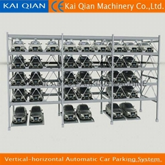 Vertical-horizontal automatic car parking system,High Quality car parking system
