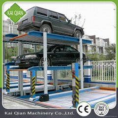 car lift mechinery /three layers pit parking lift,High Quality car lift mechine