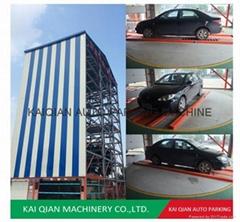 KQTP car elevator intelligent vertical rotary parking system,car parking lift