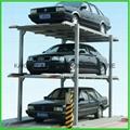 car park machine,car parking machine