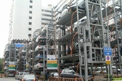 vertical rotary automatic parking system,car parking lift,car hoist system