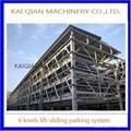 6 levels lift-sliding parking system
