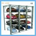 Commercial Vertical Parking System,Car