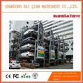 Rotary Automatic Car Parking System,Car