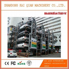 Rotary Automatic Car Parking System,Car Parking Lift,Lift Sliding Parking System