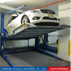 KQHL Two post mini lifting hydraulic car parking lift,car parking system