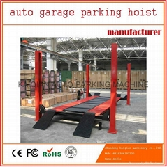 auto garage parking hoist,4 post parking lift,car parking system