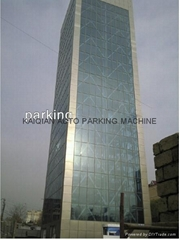 Automated Smart Car Tower Parking Lift System