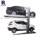 Two Level 2 Post car parking system,auto parking garage,car parking equipment