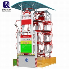 vertical rotary Car Parking System,auto parking equipment ,smart parking system