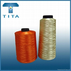 100% Ployester Embroidery Sewing Thread