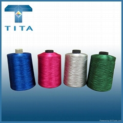 Polyester THREAD FOR EMBROIDERY MACHINE