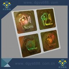 激光全息鐳射防偽標籤