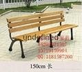 鐵藝骨架公園椅
