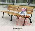 鐵藝骨架公園椅 3
