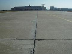CSA混凝土基面用修補砂漿