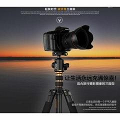 SLR carbon fiber  camera tripod, portable tripod stand