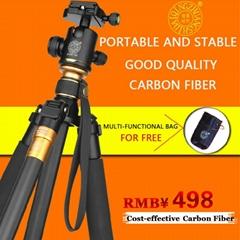 Q999C carbon fiber camera tripod with lightweight