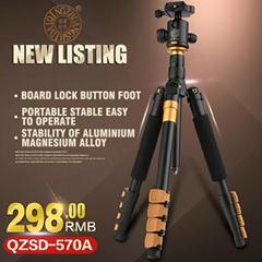 Q570A Camera tripod alum