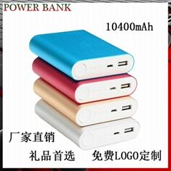 定制批发10400毫安USB通用金属移动电源