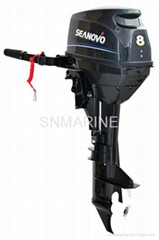 China-madeTwo stroke Outboard motor