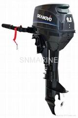 Two stroke marine motor