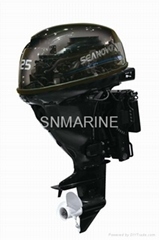 Four stroke power outboard engine
