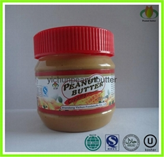 227g ceamy peanut butter