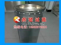 廠家生產HC0653FCG39Z